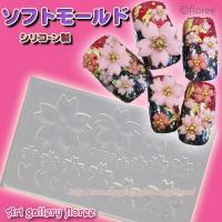 ぷっくりとした3D桜の花型です。 サイズは厚さが違う2タイプとおまけの花びら。 サイズは上段16・1...
