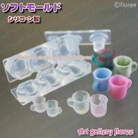 ミニチュアシリーズ 小さなマグカップ!!  サイズ:W20×H15/W16×H13/W12×10ミリ...