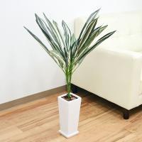 人工観葉植物 ドラセナ スクエア陶器鉢 光触媒加工