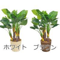 人工観葉植物 ホスタリーフ 鉢カバー 光触媒加工