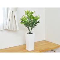 人工観葉植物 テーブルヤシ 陶器鉢 光触媒加工