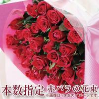 """最高級のバラだけを選び抜き、お届けいたします。 赤いバラの花言葉は""""情熱・愛情""""深い赤色は、上品でと..."""