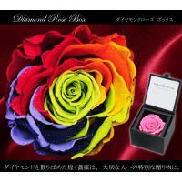 本物の天然ダイヤモンドのラメが、レインボーローズに上品な輝きをプラス♪ 幸運を呼ぶ7色のバラが煌めく...
