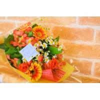 フレッシュフラワー 黄色・橙系おまかせ花束