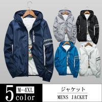 ■商品コード:FJK010 ■素材:ポリエステル ■カラー:ホワイト、ブラック、グレー、ネイビー、ラ...