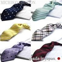 ネクタイ ブランド  サイズ 縦143センチ×幅8センチ     材 質 シルク100%   商品説...