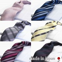 MICHIKO LONDON MICHIKO-SET-【H】【ブランド Silk Necktie】日本製