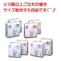 セイリン鍼 JSPタイプ 100本入り×10箱お得セット