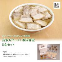 麺は、ほどよく茹であげたシコシコとしたコシのある太めのちぢれ麺。極みは、とろ〜りとろける自家製の特製...