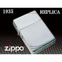 1935レプリカzippo…1932年にファーストモデルが登場して約2年後、 1934〜1935の間...