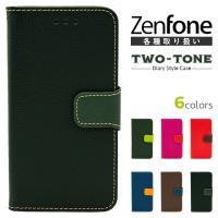 【対応機種】 ・Zenfone2 Laser(ZE500KL) ・ZenfoneGO (ZB551K...