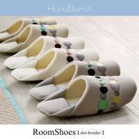 「Hana Blomst(ハナブロムスト)」  デンマークのスタイリッシュなデザイン性と 日本の優れ...