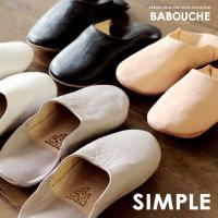 「バブーシュ」とは、モロッコに昔からある、かかとを 潰して履くタイプの履物のことです。  その魅力は...