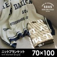 オリジナルブランド「SOAS」のニットブランケットからオリジナルロゴ入りが登場しました。 メンズライ...