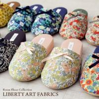 Liberty Art Fabricsの生地を使用したルームシューズです。 明るく、華やかなリバティ...