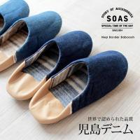 made in japan okayama Denim デニム発祥の地、岡山から生地仕入れ国内縫製で...