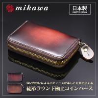 日本製 本革 皮 紳士用財布 メンズ財布 コインケース 極小 ブランド 人気 ギフト 父 男性 父の...