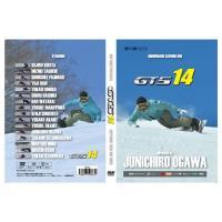 19-20 スノーボード DVD GTS14 カービング カーヴィング スノーボードムービー おがじゅん 小川淳一郎 [12月7日発売予定]