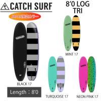 CATCH SURF キャッチサーフ ODYSEA オディシーサーフボード 8'0 LOG TRI ...