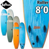 "2020 SOFTECH ソフテック サーフボード Roller [8'0""] ローラー ファンボード ソフトボード FCS対応 ソフトフィン TRI 3フィン [条件付き送料無料]"