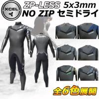 代引料無料 ウェットスーツ セミドライ フルスーツ 5x3mm メンズ XCEL エクセル ウェットスーツ スーパーバリュー ZP LESS NO ZIP ノンジップ AG268-610 2016