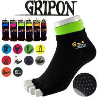 GRIPON グリッポン  例えばサーフィンをしている時に、あなたの足がワックスを塗っていない部分に...