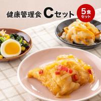 惣菜 おかず 多幸源2 Cセット 弁当 冷凍