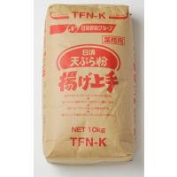 日清の天ぷら粉揚げ上手は誰でも、手軽にカラっと揚がる、時間がたっても しんなりしない、画期的天ぷら粉...