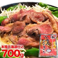 ・商品名 ラムジンギスカン(冷凍食肉)  ・原材料名 羊肉(オーストラリア産・ニュージーランド産)、...