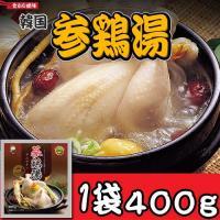 ■商品内容:即席参鶏湯400g(約1人前) ■賞味期限:枠外下部に記載 ■原材料:鶏肉(50%)、も...