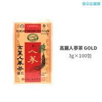 ■商品内容: 高麗人蔘茶 GOLD 3gX100包(300g)  ■賞味期限:枠外下部に記載(製造日...