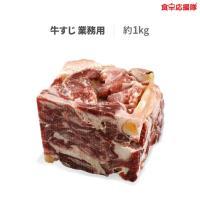 ※北海道・九州地域は別途送料400円がかかります。 ■商品内容:様々な料理を美味しく引き立てる、人気...