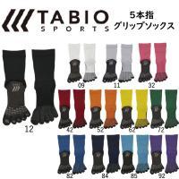タビオ サッカー 5本指 FOOTBALL5本指クルー tabio 大人用 サッカーショートソックス グリップソックス