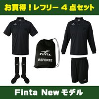 Finta(フィンタ) レフリーウエア(審判服)4点セット ft6511(2016モデル)