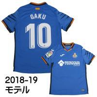 「GAKU 10」柴崎岳のオフィシャルマーキング付きレプリカユニフォーム(1st) 2018-201...