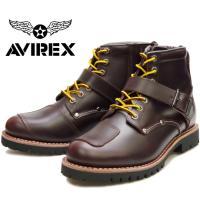 【AVIREX アビレックス】 AVIREXは、1937年アメリカで生まれたブランドで、 アメリカ空...