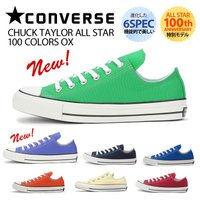 CONVERSE CHUCK TAYLOR ALL STAR 100 COLORS OX 2017年...