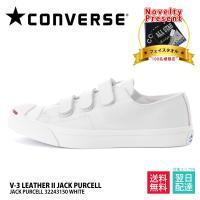[ JACK PURCELL V-3 LEATHER II ]  ジャックパーセルレザーのパターンア...