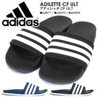 ■ブランド adidas ■品名 ADILETTE CF ULT ■サイズ 23.5cm/24.5c...