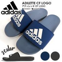 ■ブランド adidas ■品名 ADILETTE CF LOGO アディレッタ CF LOGO  ...