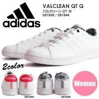 ■ブランド adidas ■品名 VALCLEAN QT W ■サイズ 23.0cm/23.5cm/...