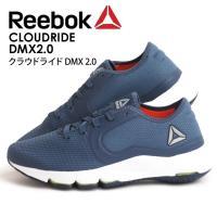 リーボック Reebok メンズ  CLOUDRIDE DMX2.0 BS7813 スポーツ ランニ...
