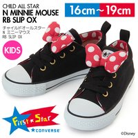 CONVERSE CHILD ALL STAR N MINNE MOUSE RB SLIP OX 脱...