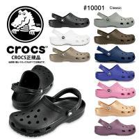 【Crocs Classic Crocs Original Classic Clogs 10001 ...