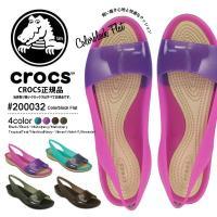 [クロックス Crocs Colorblock Flat 200032]  ■サイズ■ W6(22c...