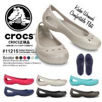 [クロックス Crocs Kadee Womens ]   ■サイズ■ W6(22cm) W7(23...