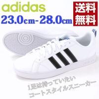 [adidas neo VALSTRIPES2 F99256]  シンプルなデザインと買いやすい価格...