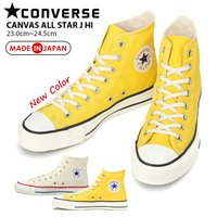 CONVERSE CHUCK TAYLOR CANVAS ALL STAR J HI  「MADE ...