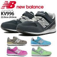 ■ブランド new balance ■品名 KV996 ■サイズ ・22.0cm/23.0cm/24...
