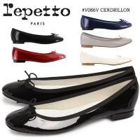 [ Repetto Ballerina Cendrillon v086v ]  ■サイズ 36(23...